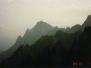 China-HuangShan