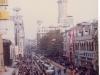 shanghainanjinglu_fall1988