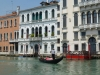 Venice View 1
