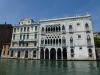 Venice View 4