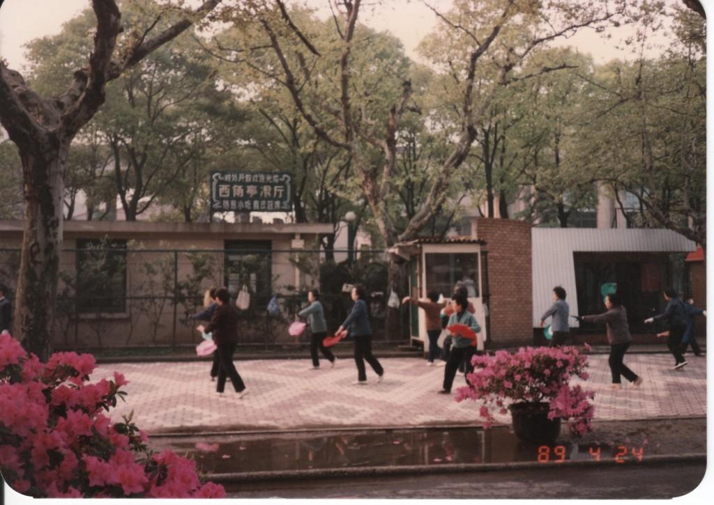 Koljo China 33 1024x725 China   Travel in Time   Shanghai in the 1980s