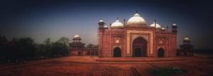 GuesthouseAtTajMahal 300x108 More from India    The Taj Mahal in Photos