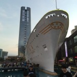 Shenzhen Sea World