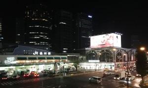 Japan-Tokyo-Shinagawa-Train