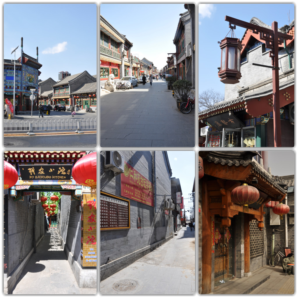 China-Beijing-Liulichang